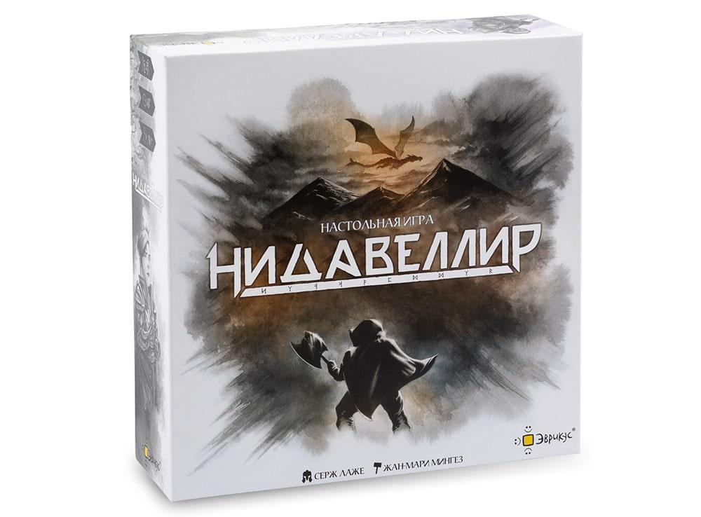 Коробка настольной игры Нидавеллир