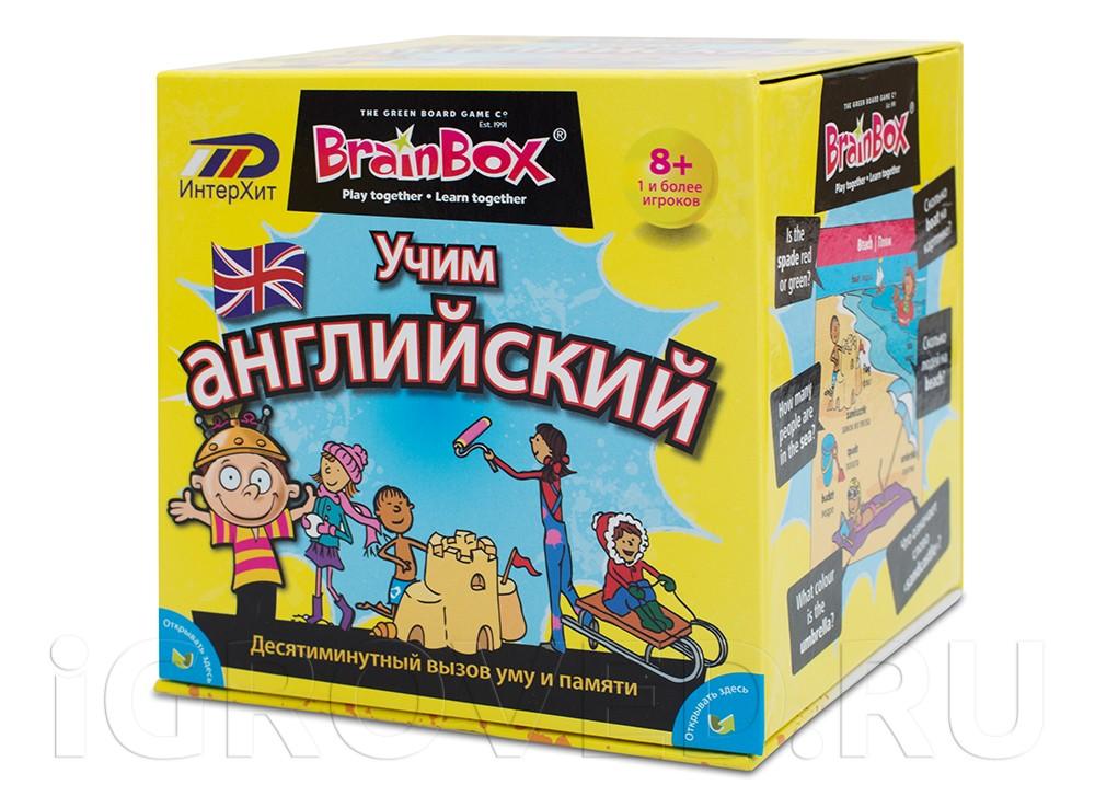 Коробка настольной игры Сундучок Знаний: Учим английский