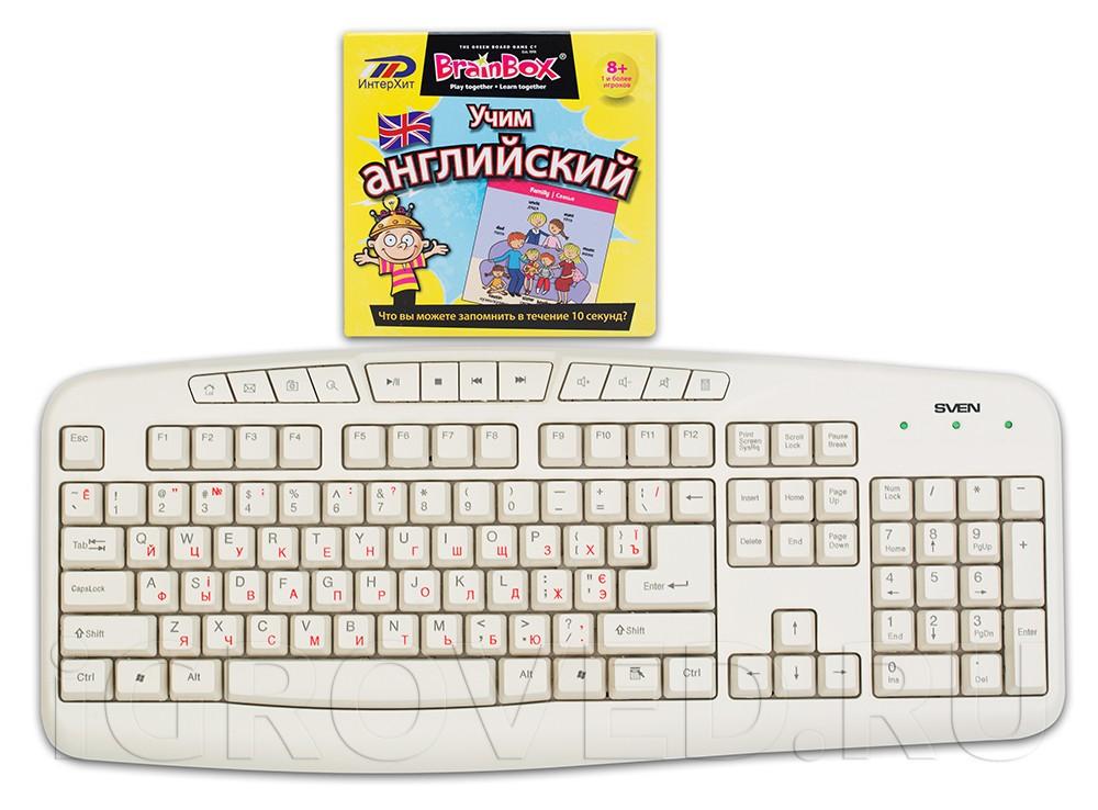 Коробка настольной игры Сундучок Знаний: Учим английский в сравнении с клавиатурой
