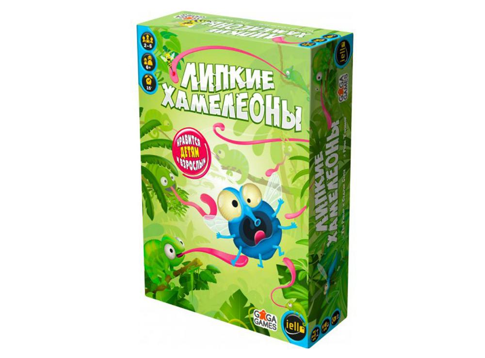 Коробка настольной игры Липкие хамелеоны