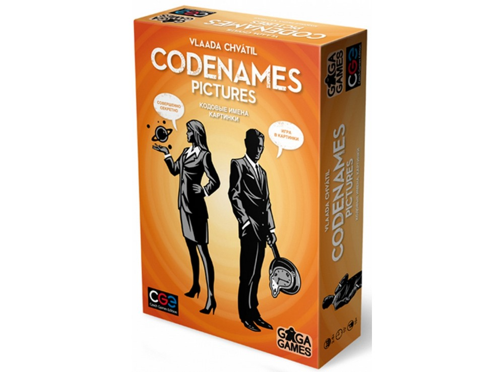 Коробка с настольной игрой Кодовые имена. Картинки