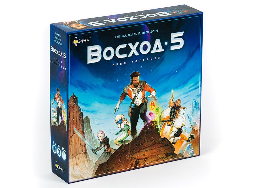 Коробка настольной игры Восход 5: Руны Астероса