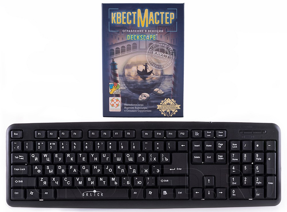 Коробка настольной игры КвестМастер: Ограбление в Венеции по сравнению с клавиатурой