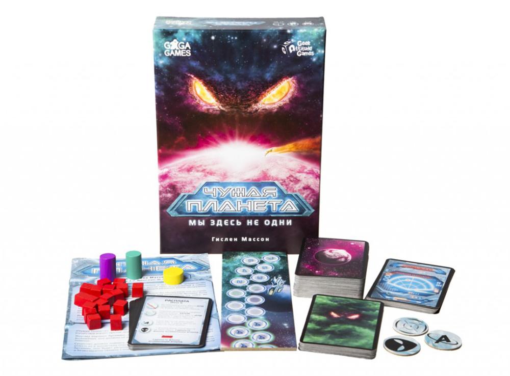 Компоненты настольной игры Чужая планета