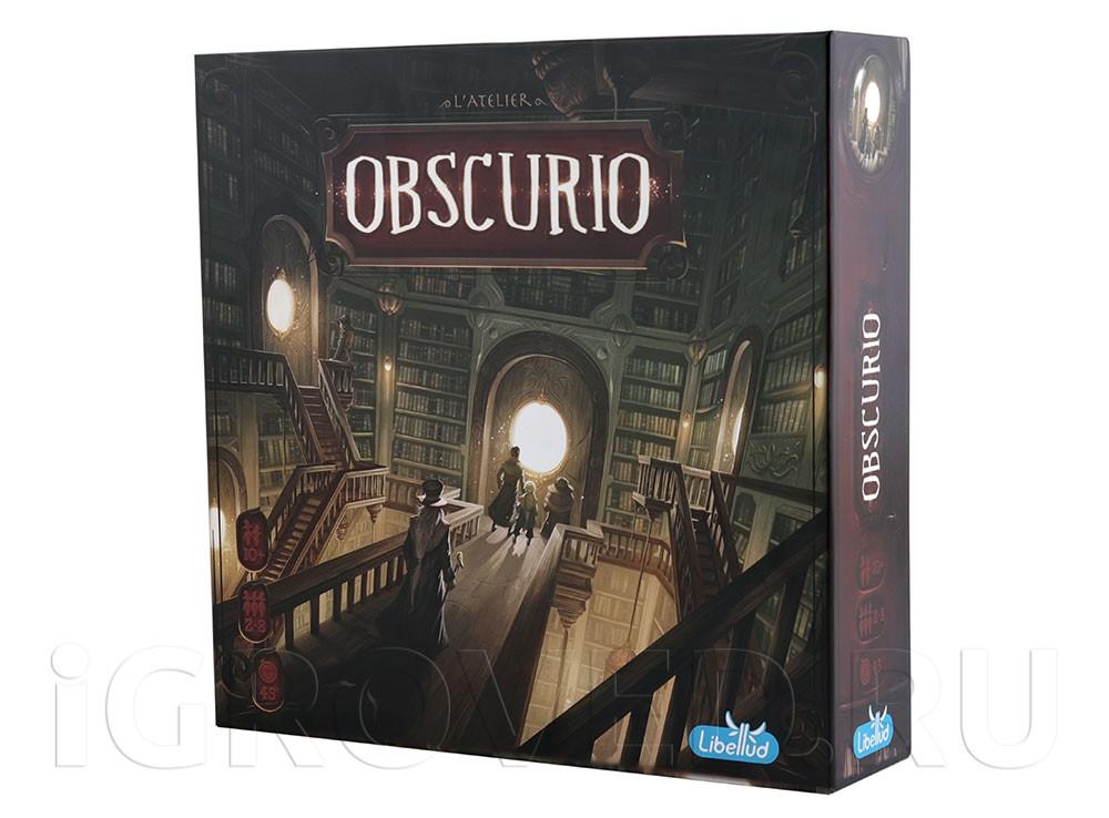 Коробка настольной игры Обскурио (Obscurio)