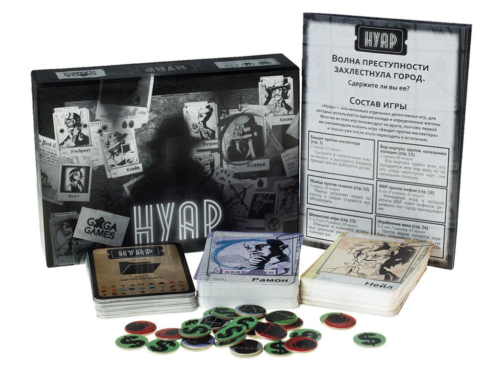 Коробка и компоненты настольной игры Нуар
