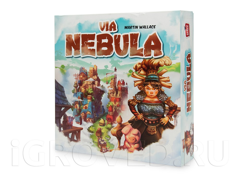 Коробка настольной игры Туманная дорога (Via Nebula)