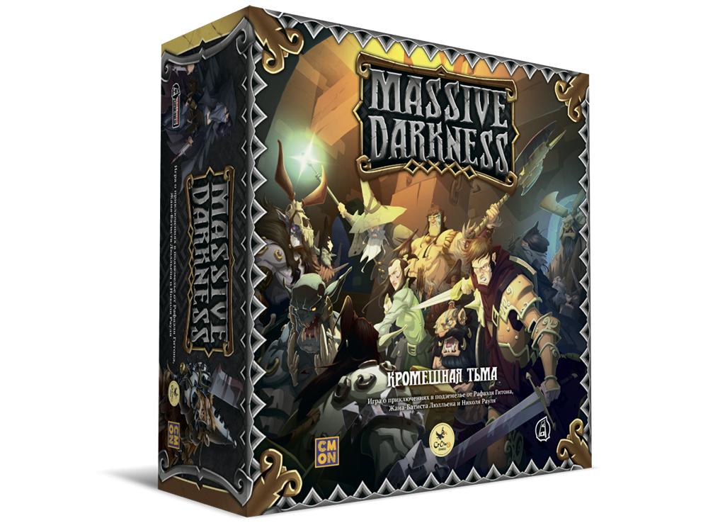 Коробка настольной игры Кромешная тьма (Massive Darkness)