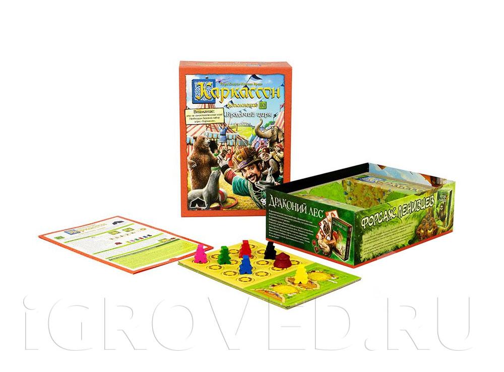 Коробка и компоненты настольной игры Каркассон: Бродячий цирк