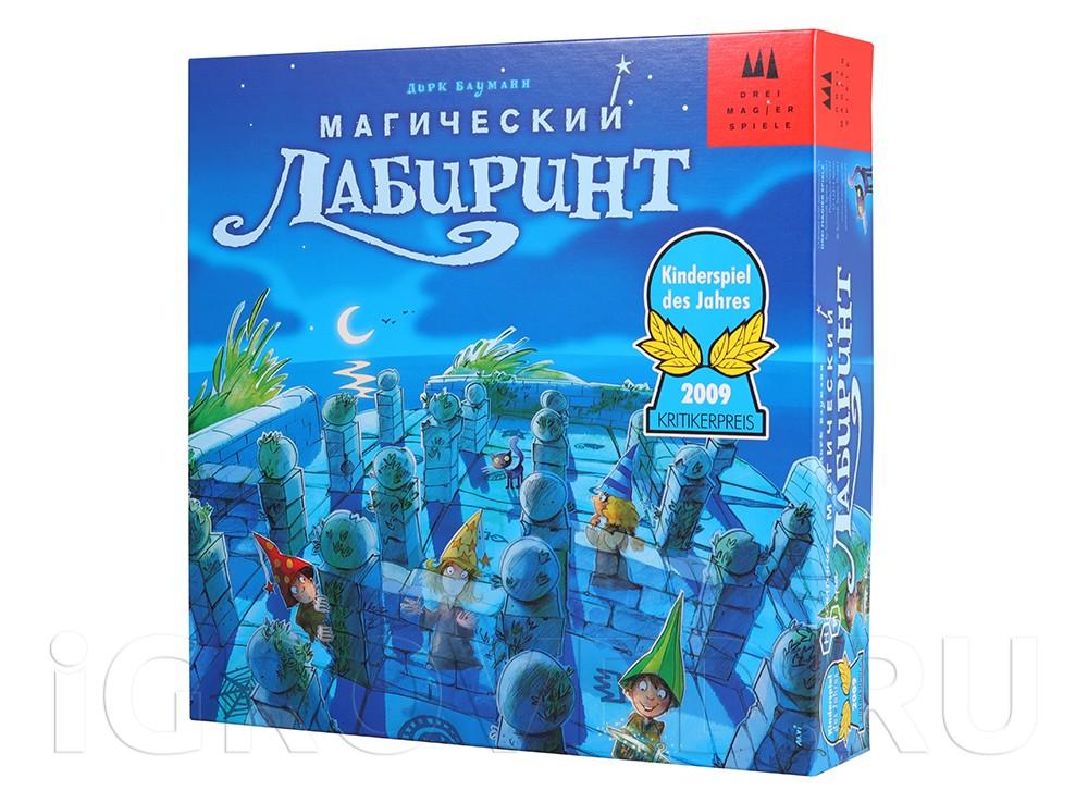 Коробка настольной игры Магический лабиринт (Das magische Labyrinth)