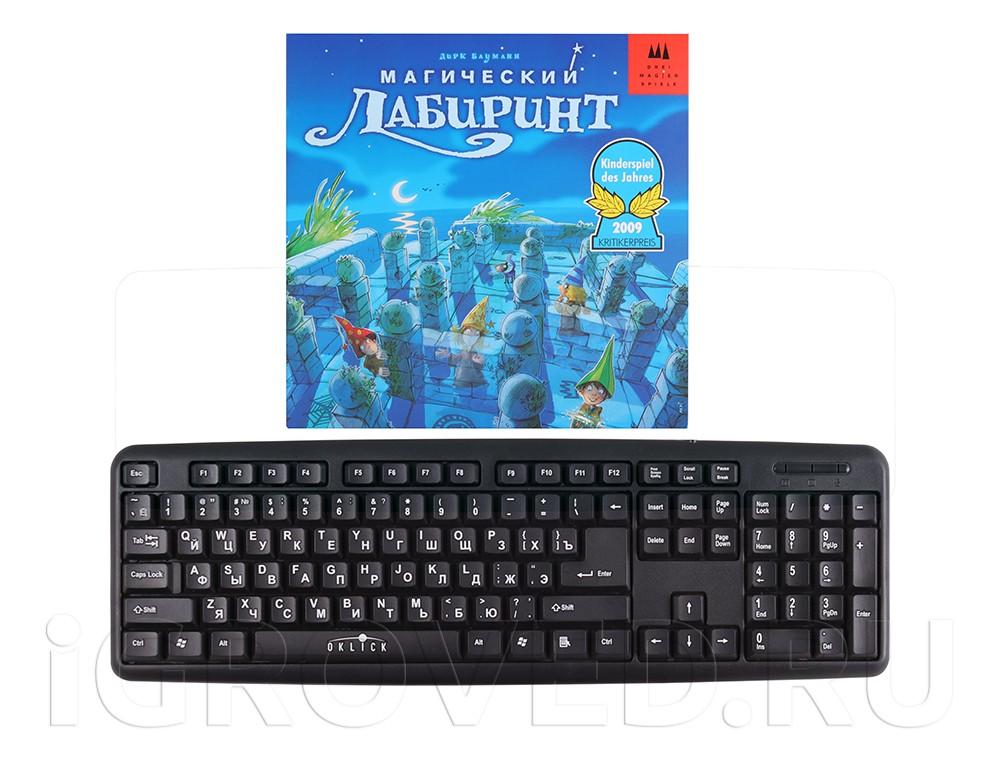Коробка настольной игры Магический лабиринт (Das magische Labyrinth) в сравнении с клавиатурой