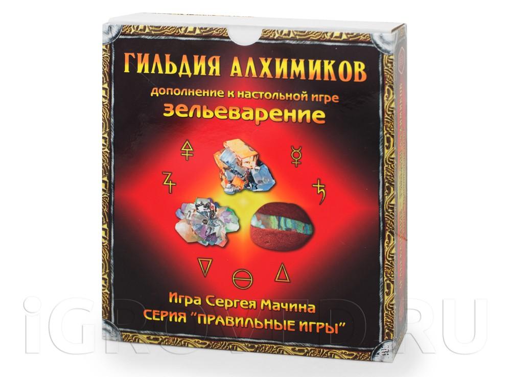 Коробка настольной игры Зельеварение. Гильдия алхимиков