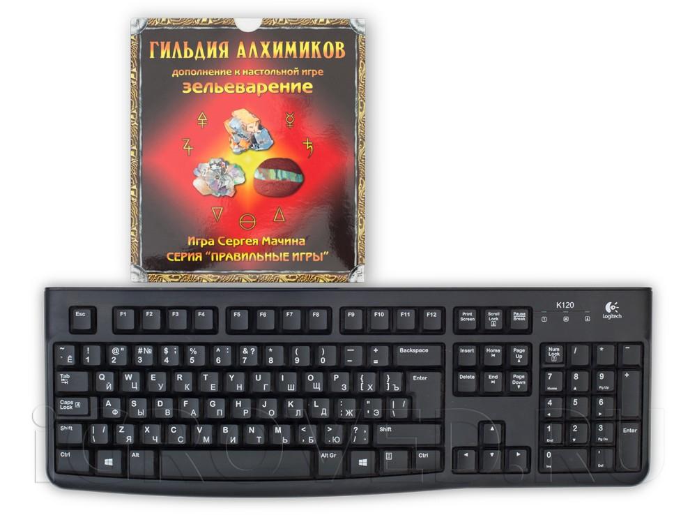 Коробка настольной игры Зельеварение. Гильдия алхимиков в сравнении с клавиатурой