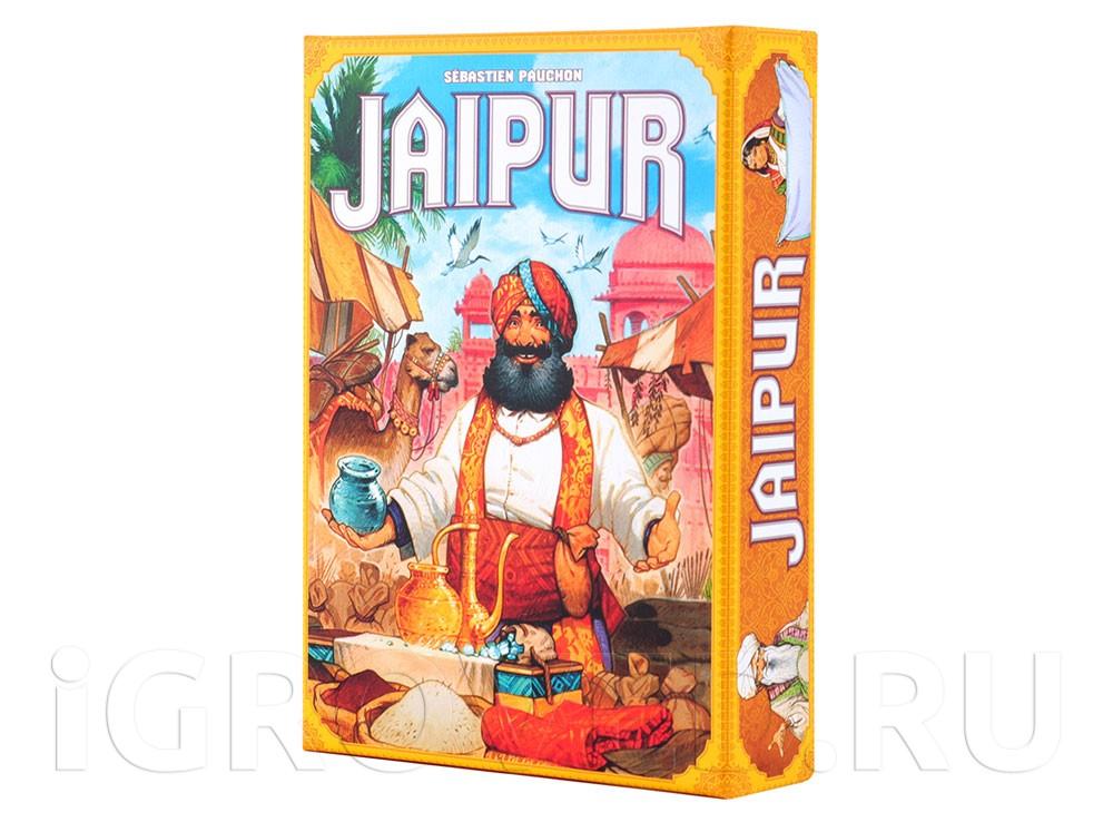Коробка настольной игры Джайпур (Jaipur)