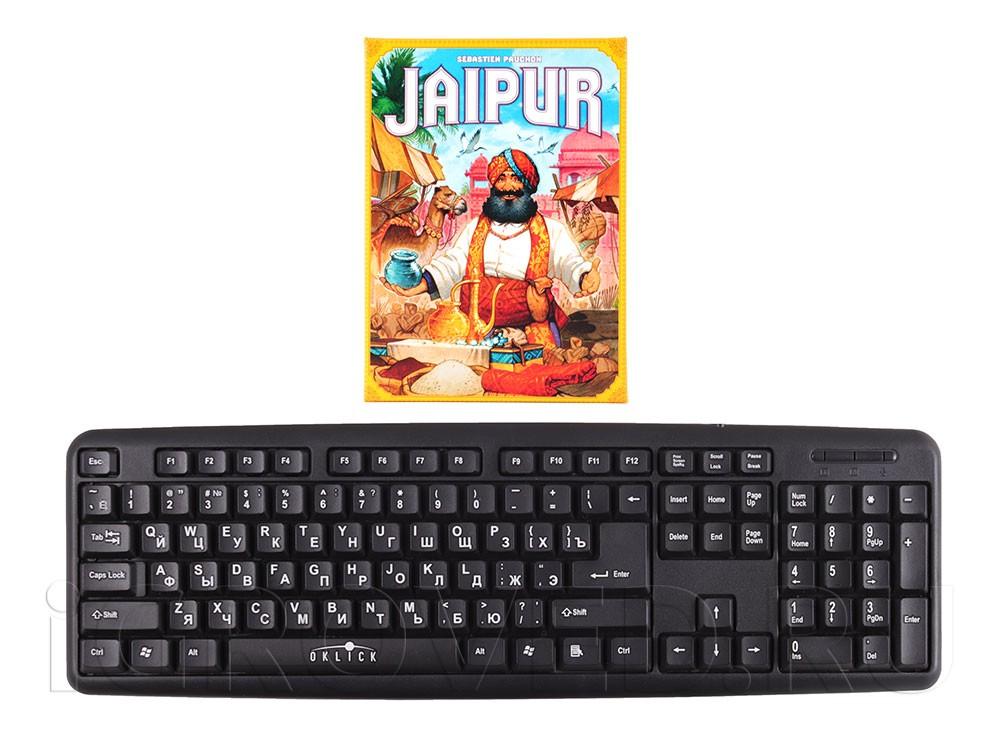 Коробка настольной игры Джайпур (Jaipur) в сравнении с клавиатурой