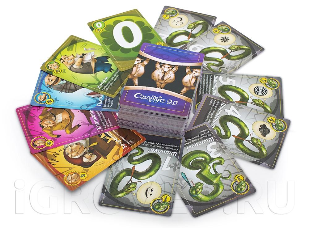 карты играть бесплатно свинтус онлайн