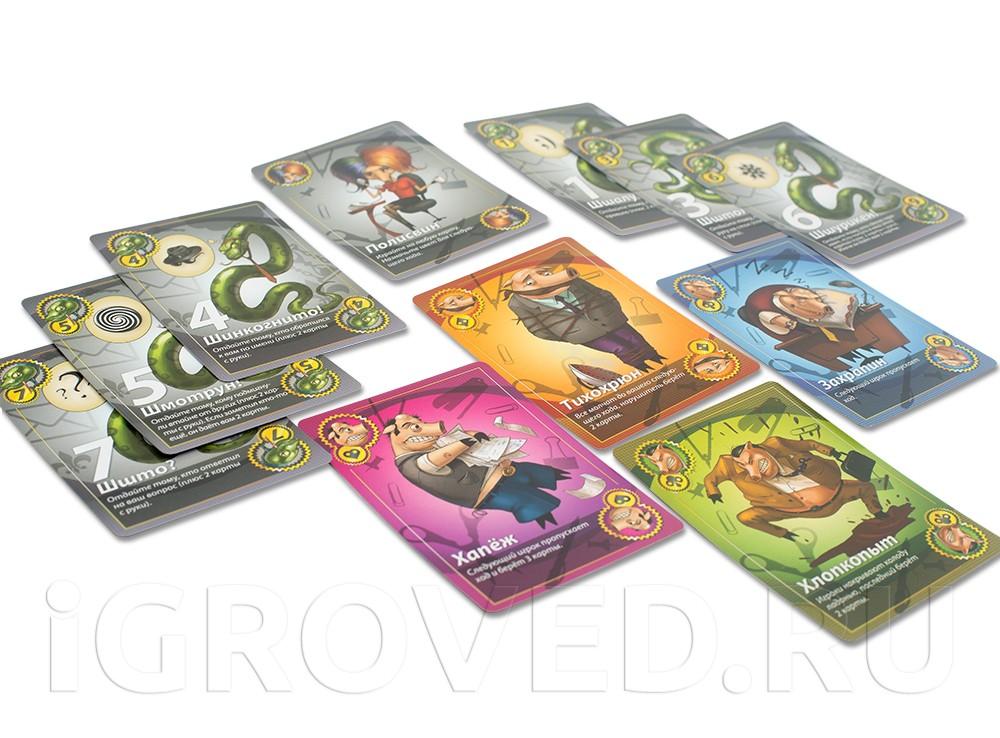 карточные игры для большой компании