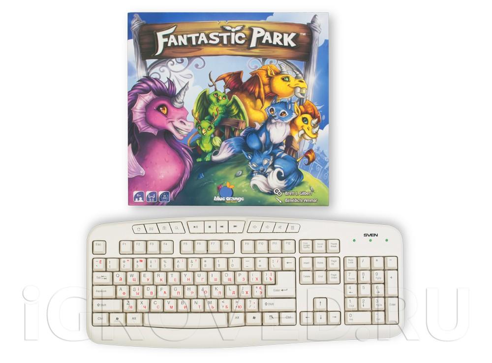 Коробка настольной игры Парк Фантастик (Fantastic Park) в сравнении с клавиатурой