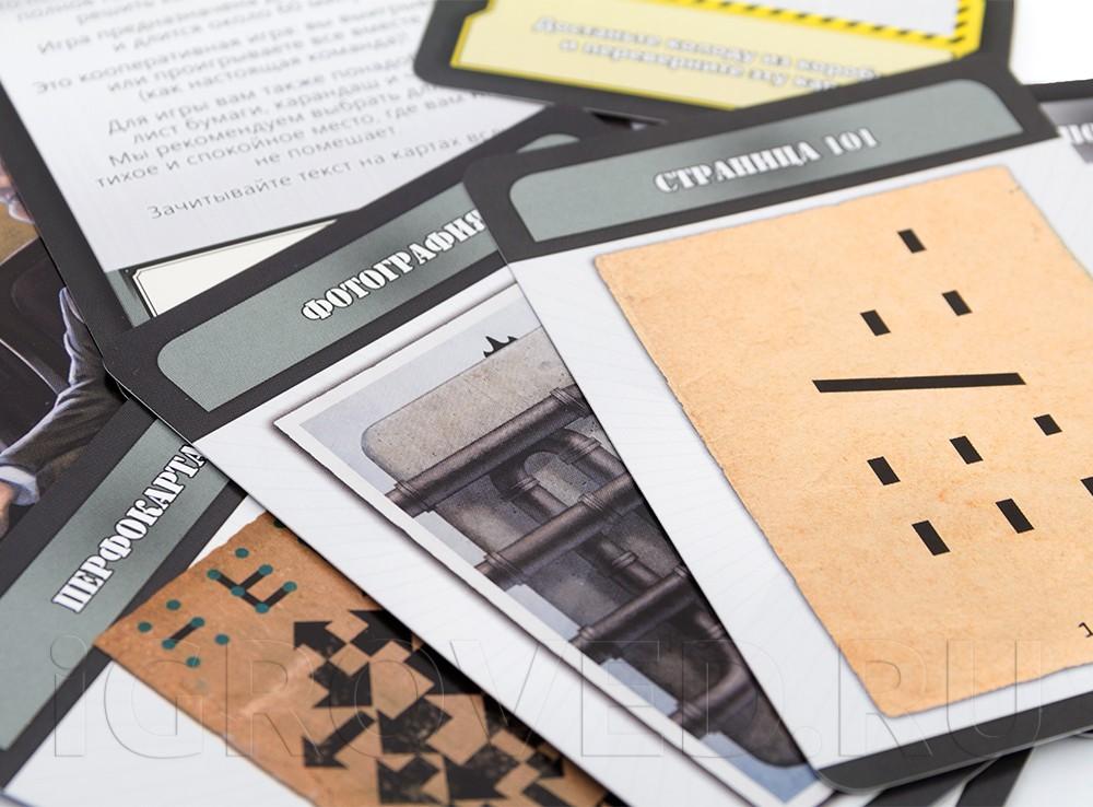Карточки настольной игры КвестМастер: Судьба Лондона