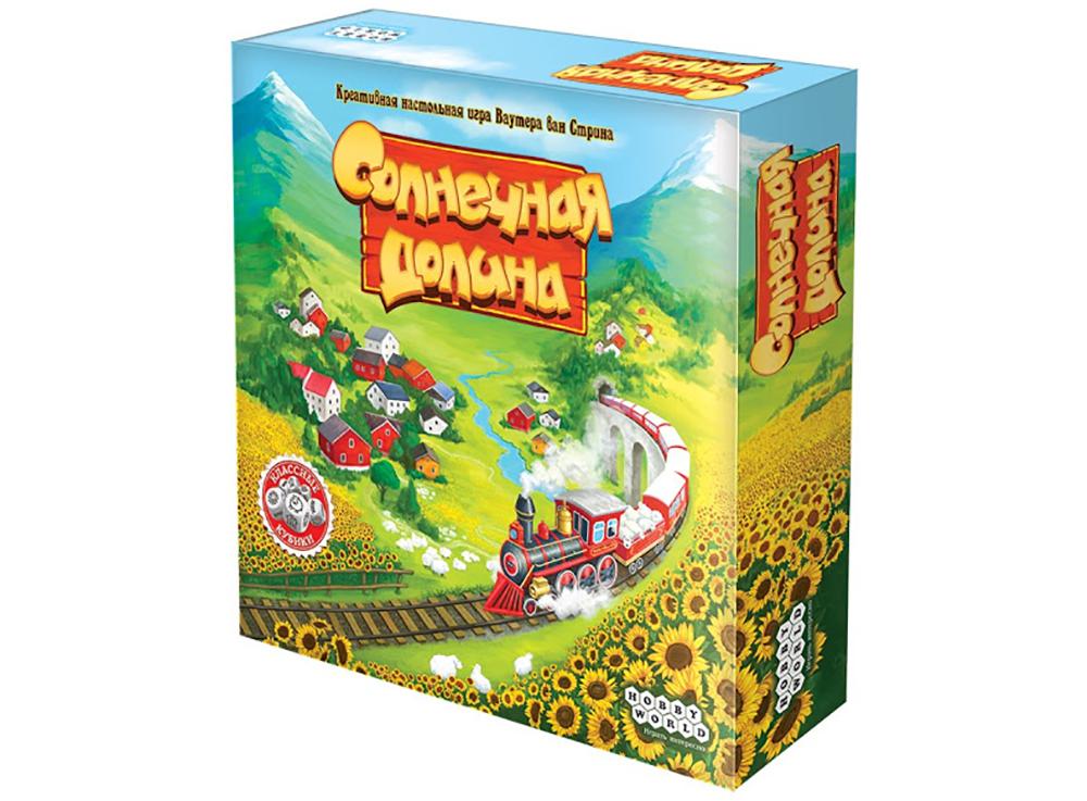 Коробка настольной игры Солнечная долина