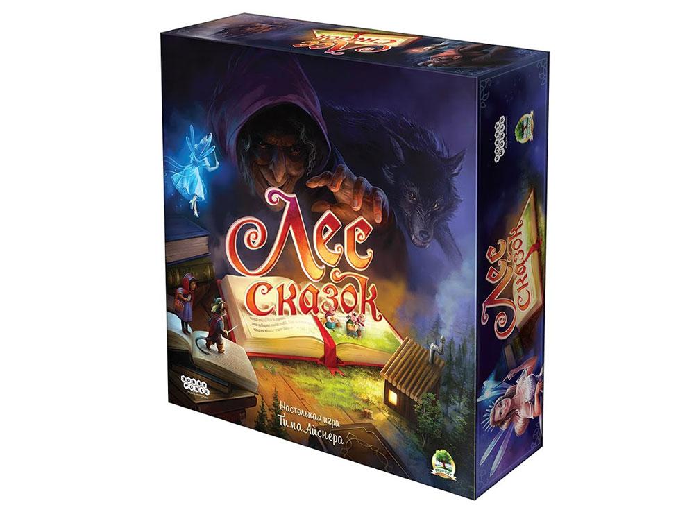 Коробка настольной игры Лес сказок