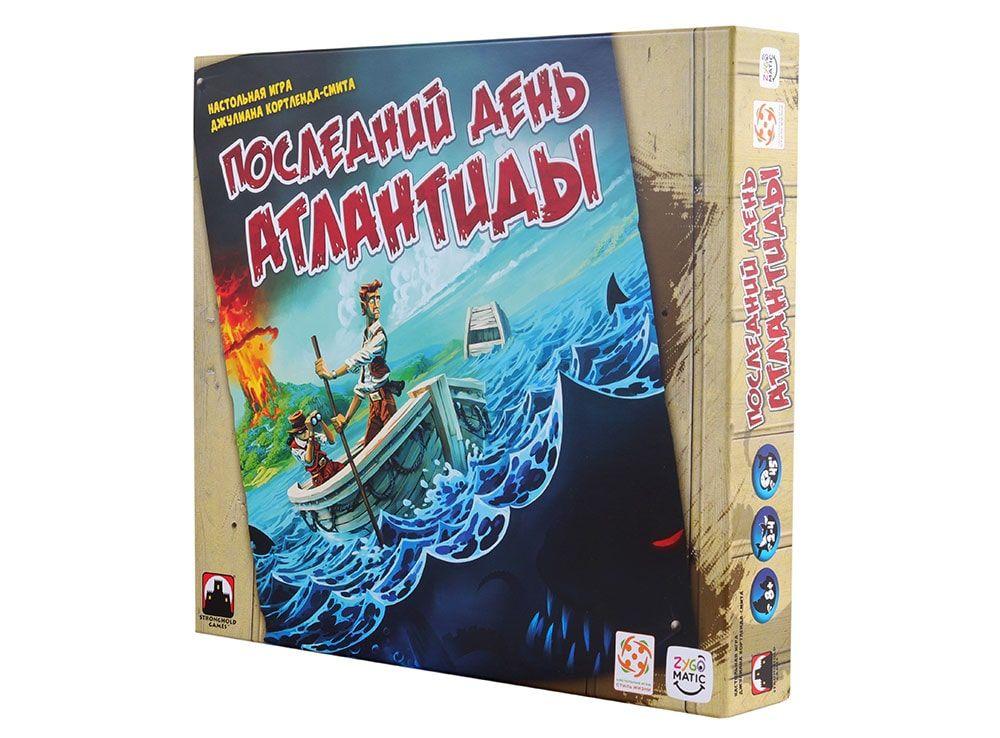 Коробка настольной игры Последний день Атлантиды