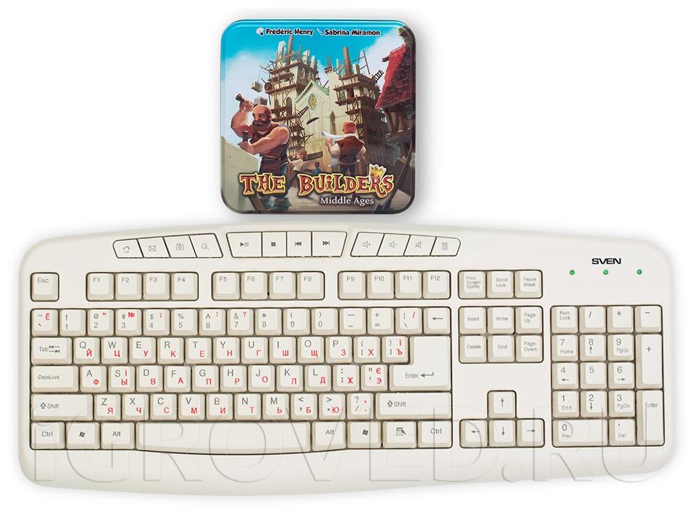 Коробка настольной игры Строители: Средние века (The Builders: Middle Ages) в сравнении с клавиатурой