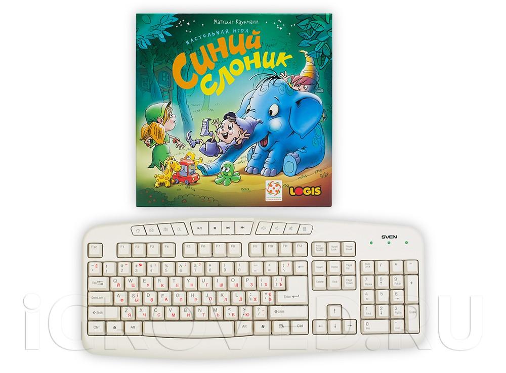 Коробка настольной игры Синий слоник по сравнению с клавиатурой