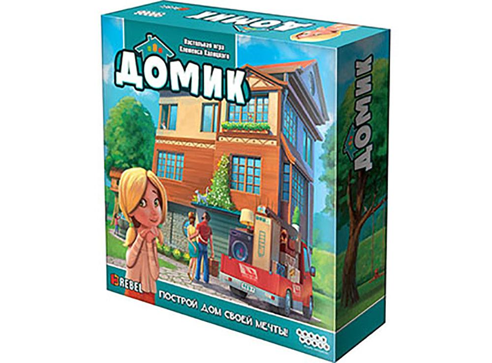Коробка настольной игры Домик