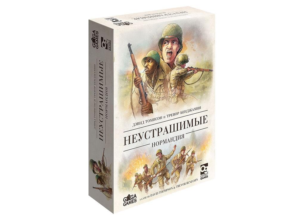 Коробка настольной игры Неустрашимые. Нормандия
