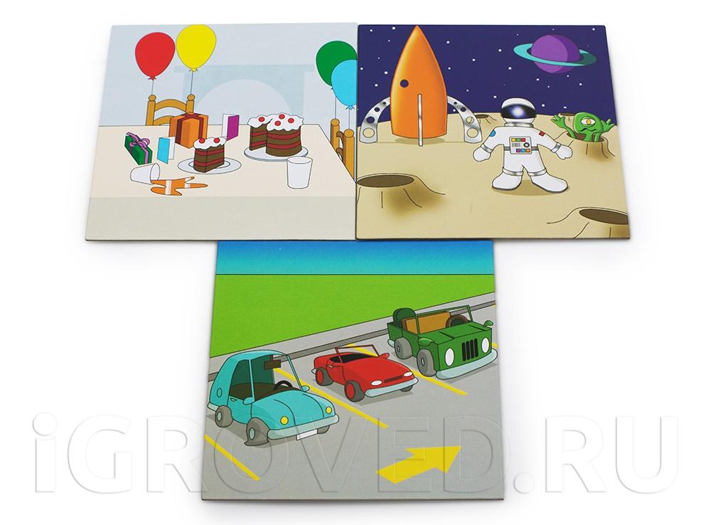 Карточки настольной игры Сундучок Знаний: Мои первые картинки