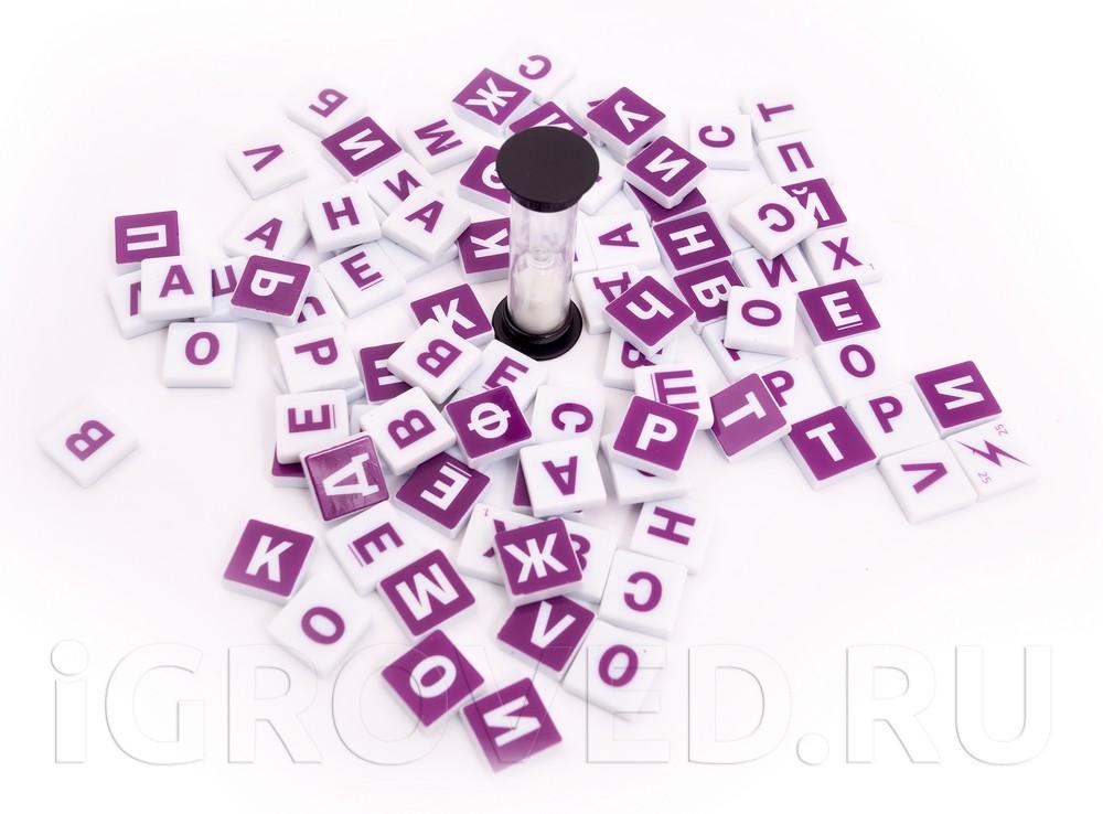 Жетоны с буквами и песочные часы