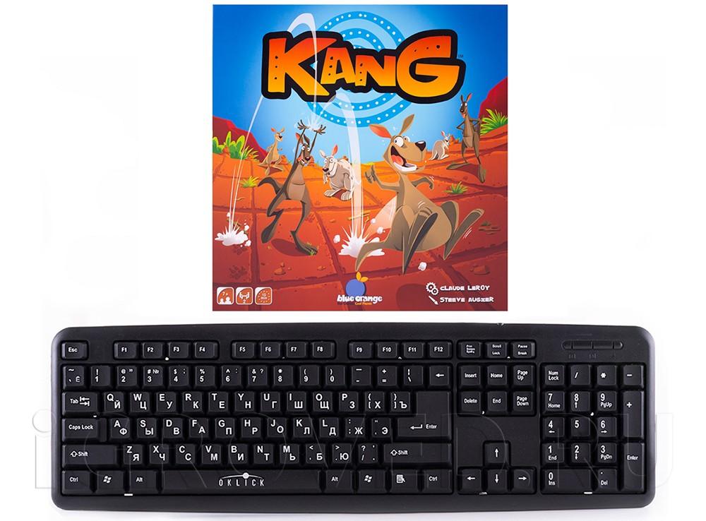 Коробка настольной игры Команда кенгуру (Kang) в сравнении с клавиатурой