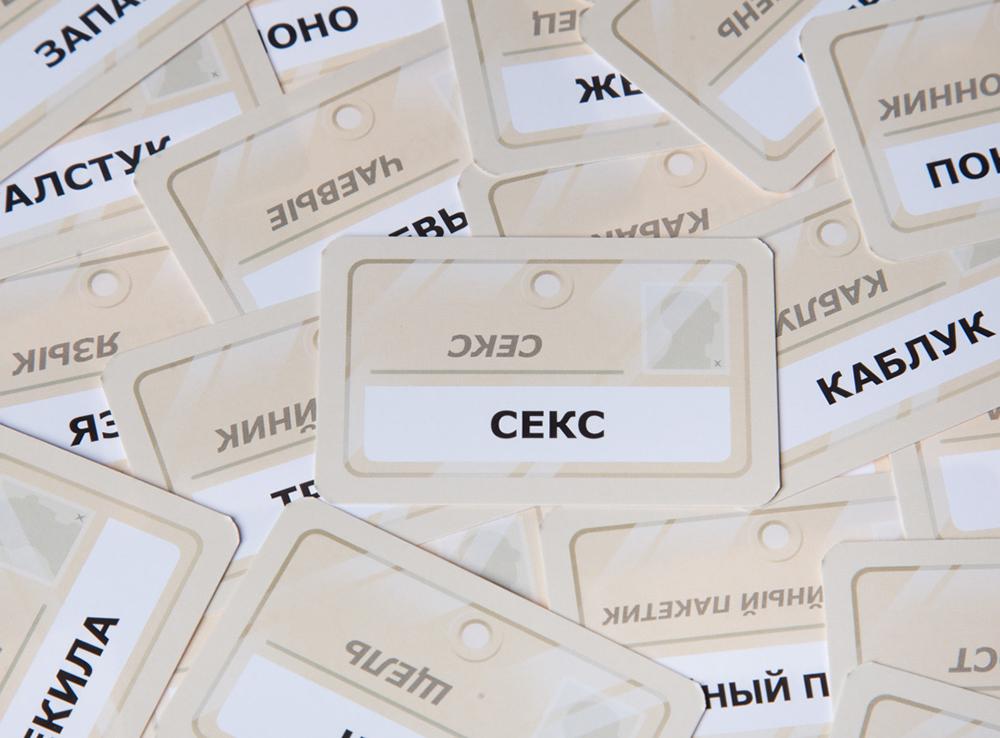 Компоненты настольной игры Кодовые имена. Глубоко под прикрытием (Codenames. Deep Undercover)