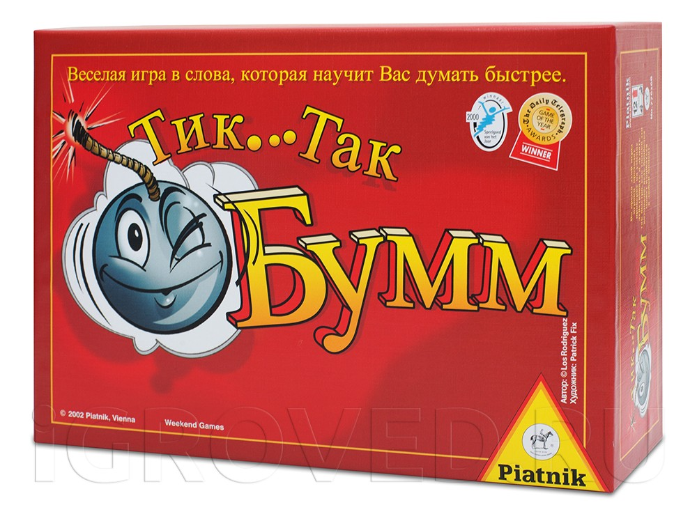 Коробка настольной игры Тик Так Бумм