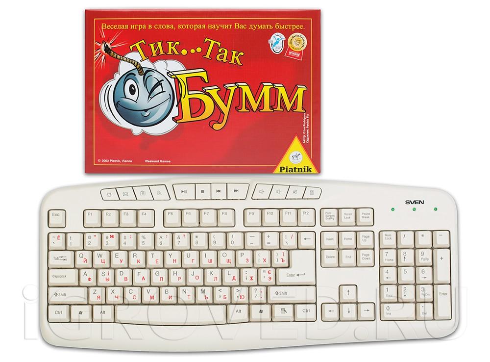 Коробка настольной игры Тик Так Бумм в сравнении с клавиатурой