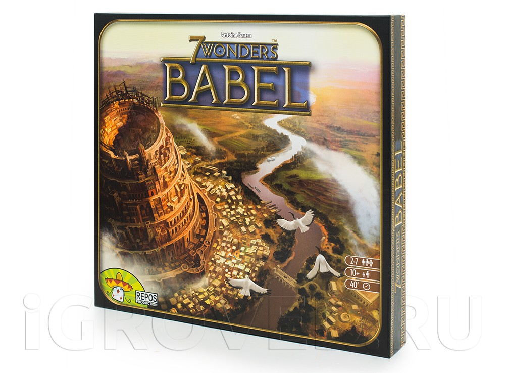 Игра 7 Чудес: Вавилон (7 Wonders: Babel, дополнение)
