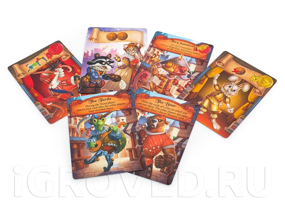 Карточки настольной игры Пьеса из леса (Histrio)