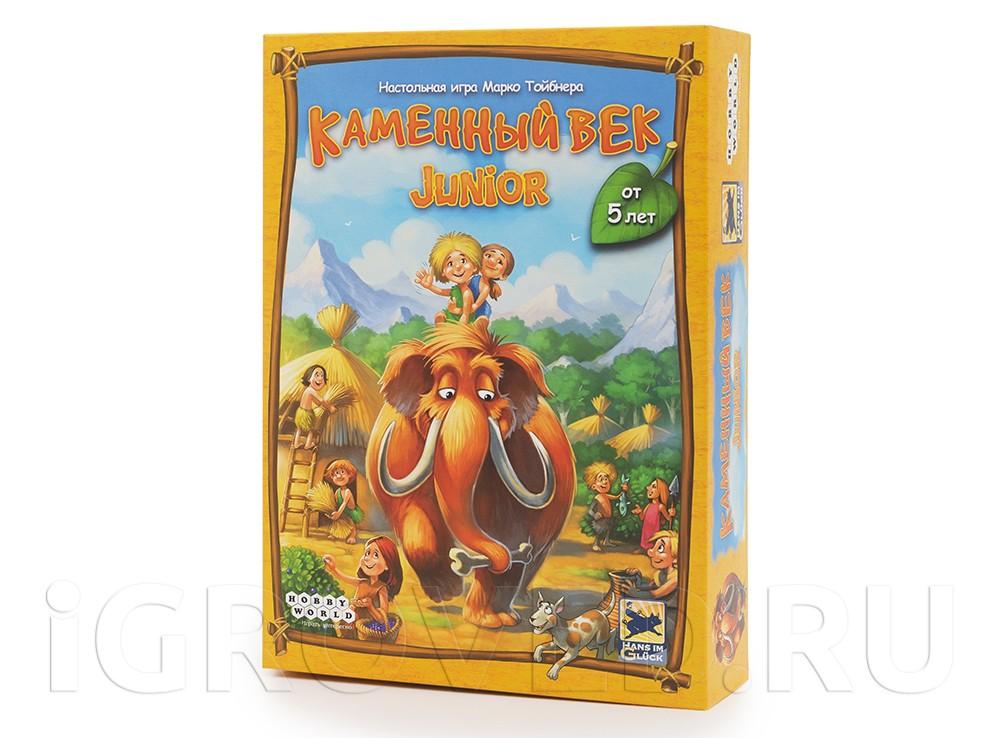 Коробка настольной игры Каменный век Junior (My first Stone Age)