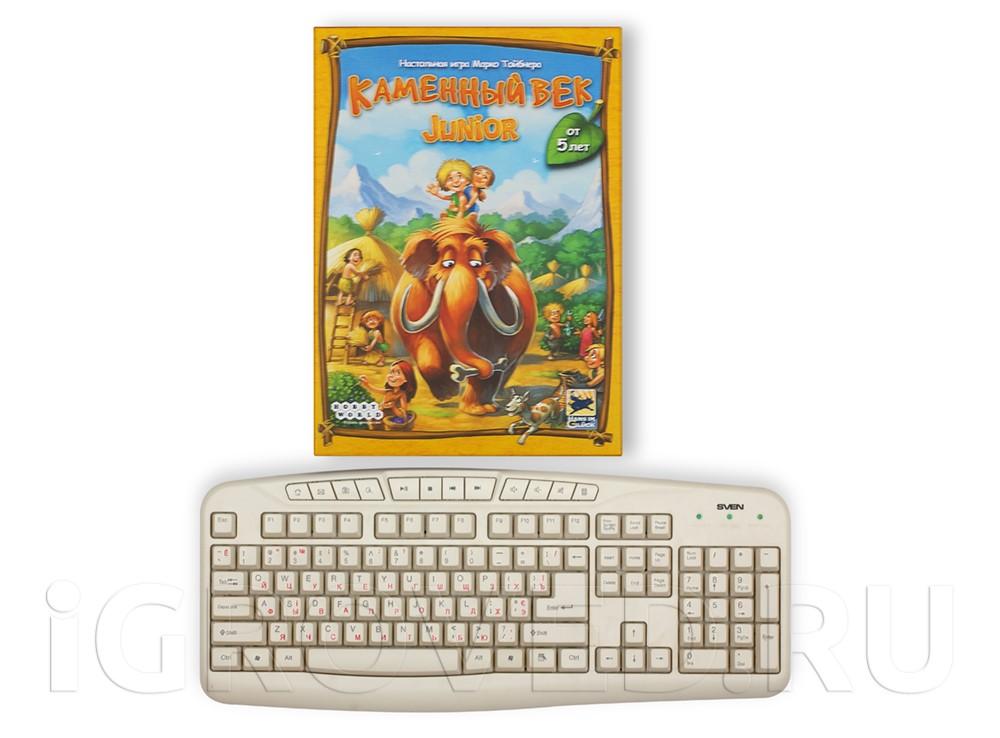 Коробка настольной игры Каменный век Junior (My first Stone Age) по сравнению с клавиатурой