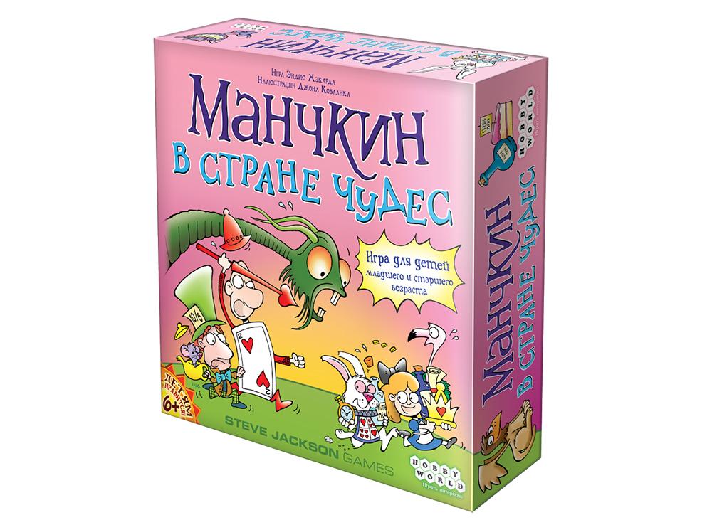 Коробка настольной игры Манчкин в стране чудес