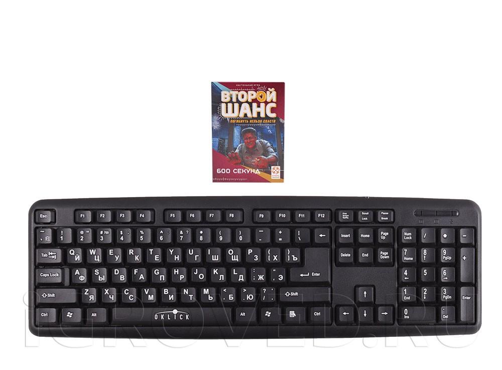 Коробка настольной игры Второй шанс. 600 секунд в сравнении с клавиатурой
