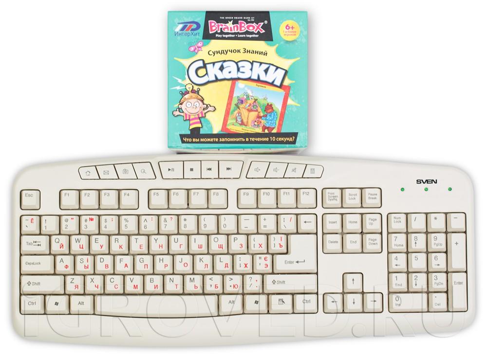 Коробка настольной игры Сундучок Знаний: Сказки в сравнении с клавиатурой