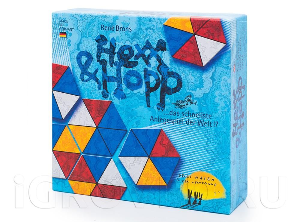 Коробка настольной игры Гексоломка