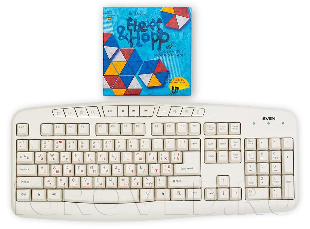 Коробка настольной игры Гексоломка в сравнении с клавиатурой