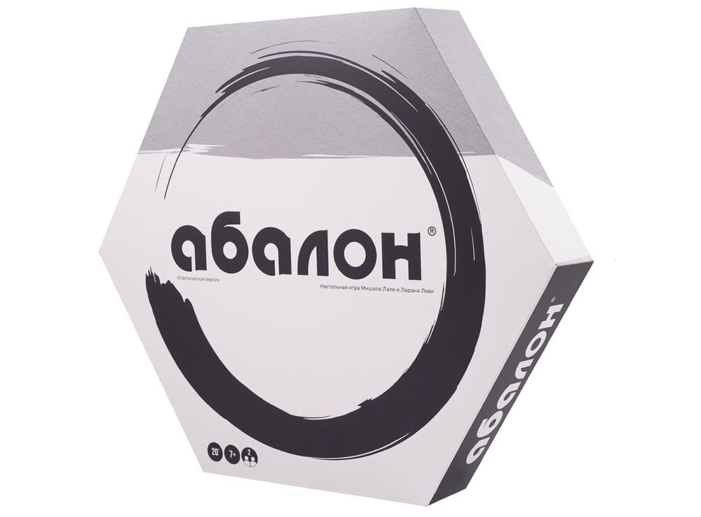Настольная игра Абалон (Abalone) шестиугольная коробка.