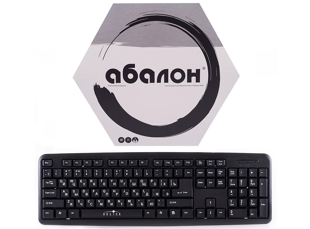 Настольная игра Абалон (Abalone) шестиугольная коробка по сравнению с клавиатурой