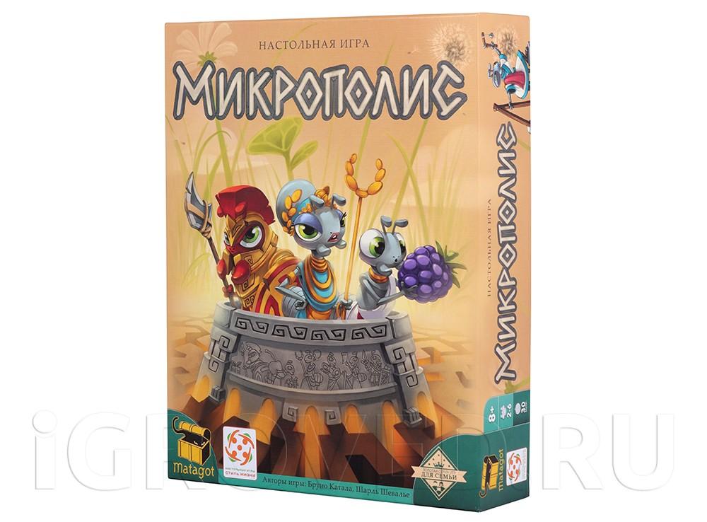 Коробка настольной игры Микрополис