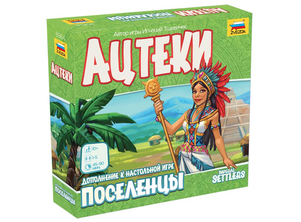 Коробка настольной игры Поселенцы. Ацтеки (дополнение)