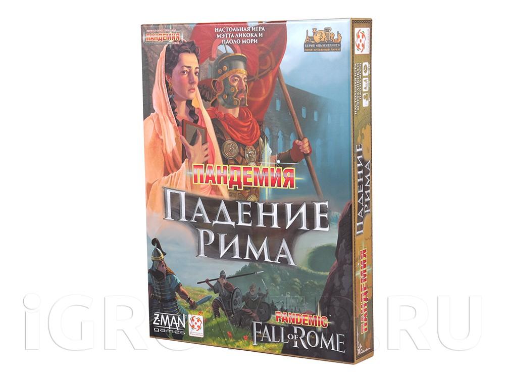 Коробка настольной игры Пандемия: Падение Рима (Pandemic. Fall of Rome)